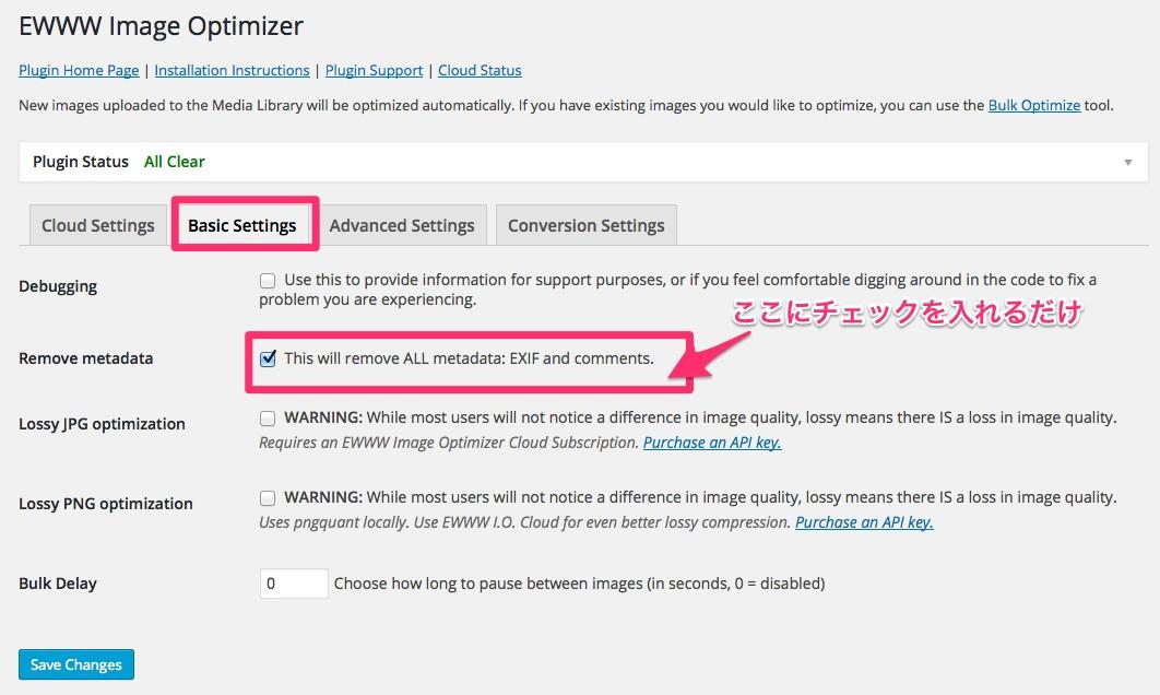 EWWW_Image_Optimizerの設定画面でRemove metadataにチェックを入れる