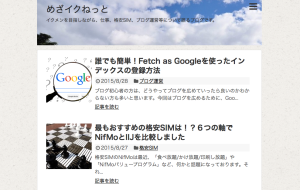 web_site_design_背景あり