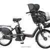 電動自転車「アンジェリーノプティットe」を使ってみた感想/レビュー