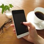 誰でも簡単!ソフトバンクのiPhoneから格安SIMへの乗り換え方法