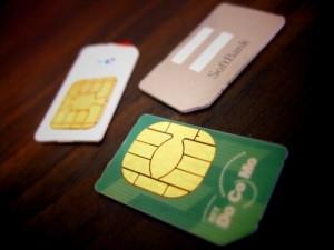 ソフトバンク(softbank)のiphoneで格安simを使う