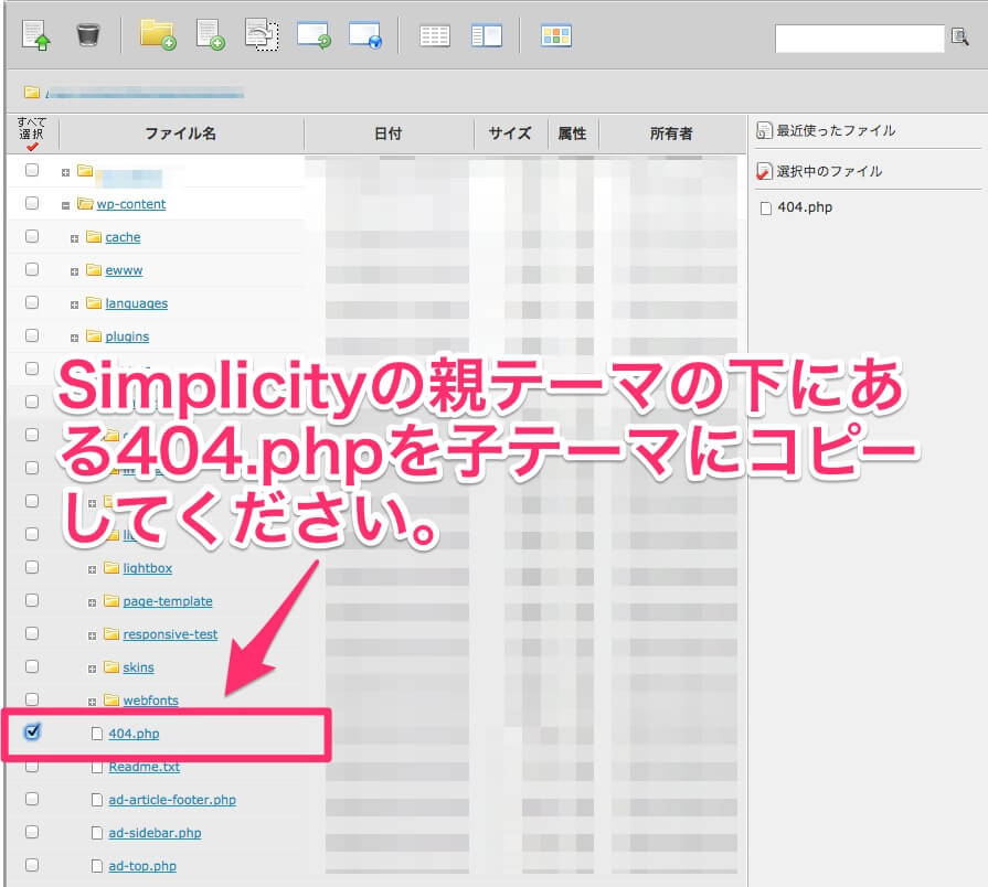 404phpfile