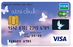 アトレクラブビューSuicaカードのイメージ