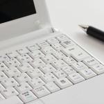 ブログの記事執筆時間を5分縮める!macとiPhoneの辞書登録方法