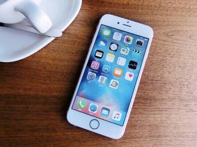 iphone6sをSIMロック解除するメリットとやり方