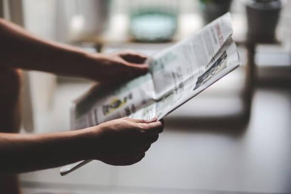 日本経済新聞を読む理由と無料で読む方法