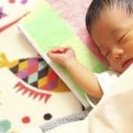出生届とは?出生証明書とは?出生届に関する手続きまとめ