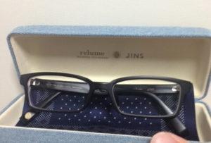 relumeとJINSのコラボメガネケースの内側