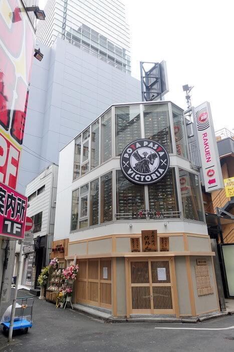 ポタパスタ渋谷店へのアクセス