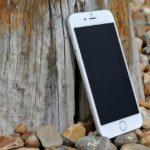 白ロム端末を購入してソフトバンクのiPhoneから格安SIMに乗り換えよう