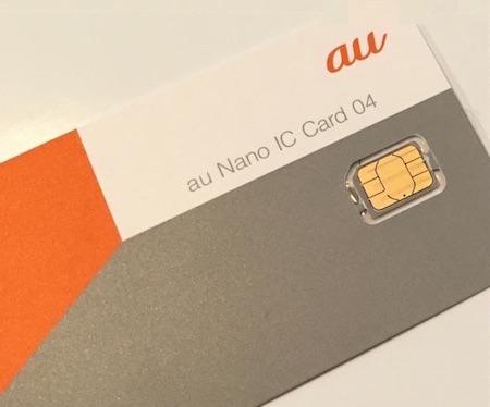 VoLTE対応SIMカード
