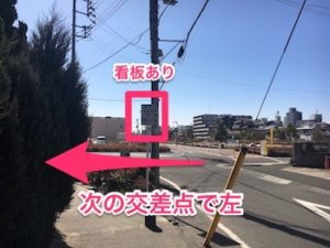 鮫洲駅から鮫洲試験場までのアクセス