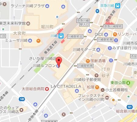 あそびのせかい川崎ルフロン店へのアクセス