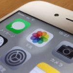【iOS10】iPhoneの写真を削除してストレージの空き容量を増やす方法
