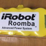 ルンバのバッテリー交換まとめ!交換目安、おすすめバッテリー、交換方法