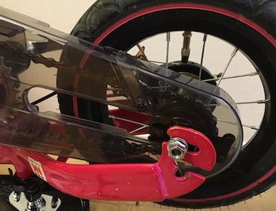 へんしんバイクのチェーンカバーの付け方