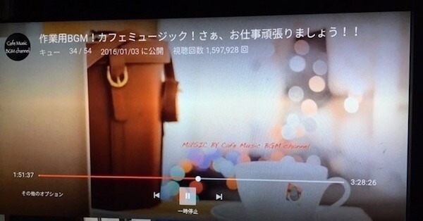 firetvでYouTubeを再生する方法